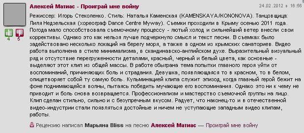 http://img1.liveinternet.ru/images/foto/c/0/211/2668211/f_20978571.jpg