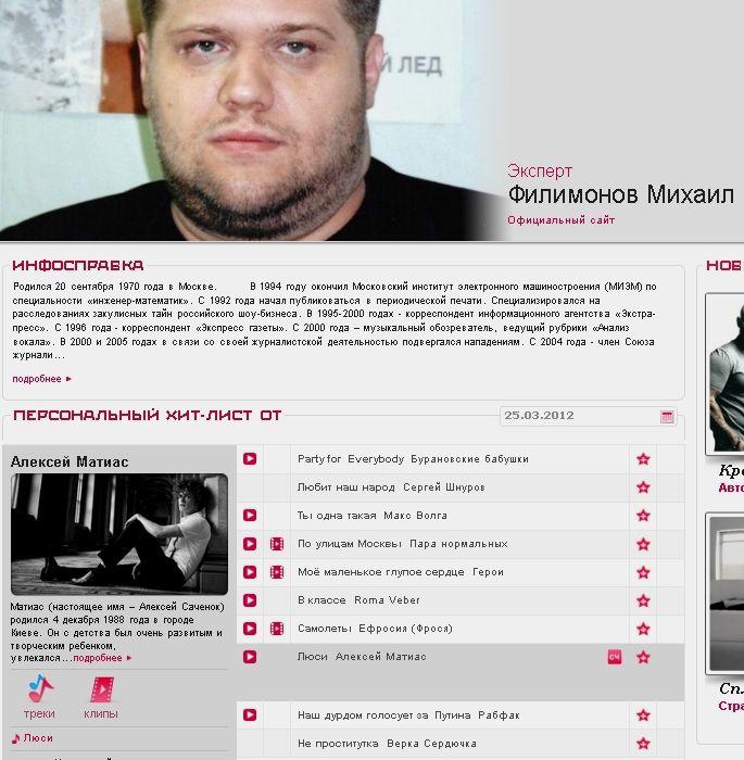 http://img1.liveinternet.ru/images/foto/c/0/211/2668211/f_21036441.jpg