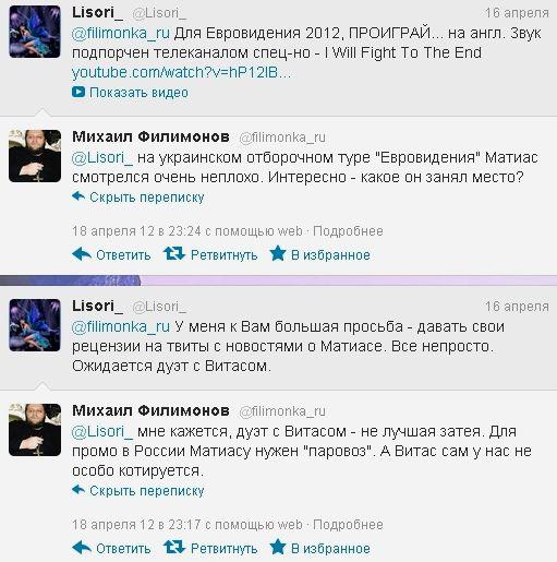 http://img1.liveinternet.ru/images/foto/c/0/211/2668211/f_21047467.jpg