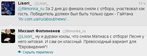 http://img1.liveinternet.ru/images/foto/c/0/211/2668211/f_21048416.jpg