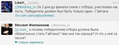 http://img1.liveinternet.ru/images/foto/c/0/211/2668211/f_21048417.jpg