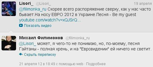 http://img1.liveinternet.ru/images/foto/c/0/211/2668211/f_21051036.jpg