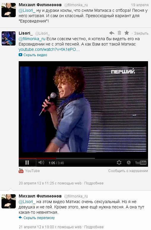 http://img1.liveinternet.ru/images/foto/c/0/211/2668211/f_21051037.jpg
