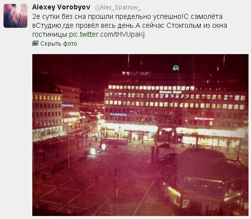 http://img1.liveinternet.ru/images/foto/c/0/211/2668211/f_21051994.jpg