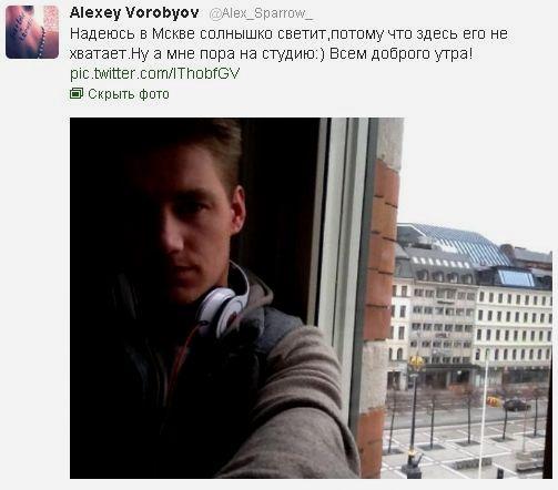 http://img1.liveinternet.ru/images/foto/c/0/211/2668211/f_21051995.jpg