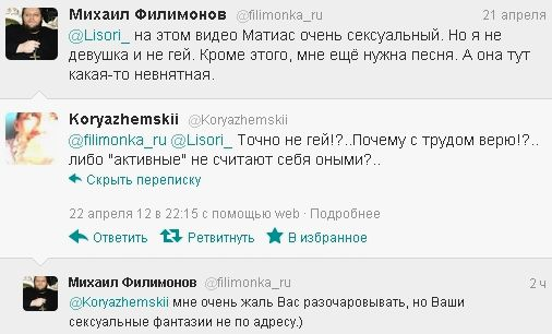 http://img1.liveinternet.ru/images/foto/c/0/211/2668211/f_21052740.jpg