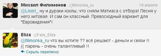 http://img1.liveinternet.ru/images/foto/c/0/211/2668211/f_21054292.jpg