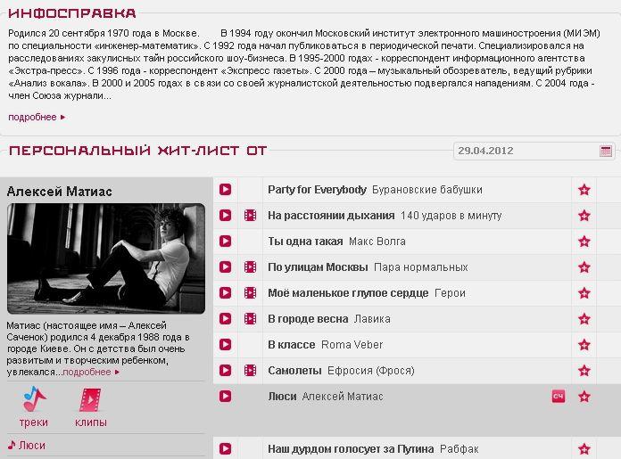 http://img1.liveinternet.ru/images/foto/c/0/211/2668211/f_21063950.jpg