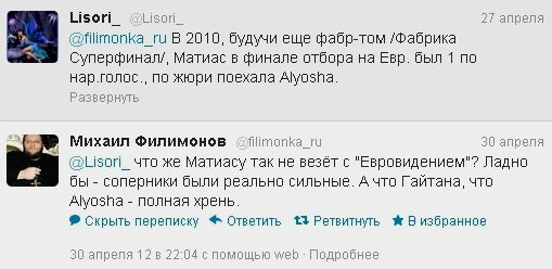 http://img1.liveinternet.ru/images/foto/c/0/211/2668211/f_21063954.jpg
