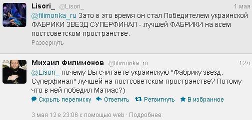 http://img1.liveinternet.ru/images/foto/c/0/211/2668211/f_21066122.jpg