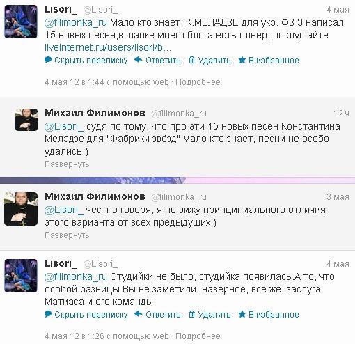 http://img1.liveinternet.ru/images/foto/c/0/211/2668211/f_21067921.jpg