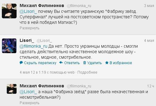 http://img1.liveinternet.ru/images/foto/c/0/211/2668211/f_21067922.jpg