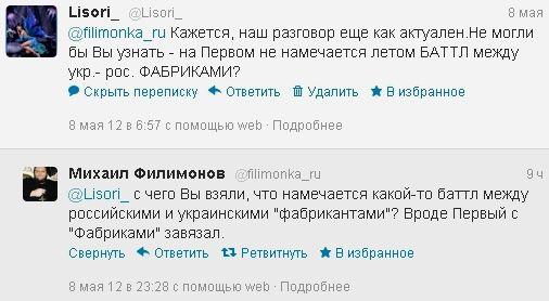http://img1.liveinternet.ru/images/foto/c/0/211/2668211/f_21072285.jpg