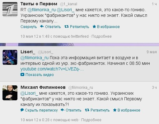 http://img1.liveinternet.ru/images/foto/c/0/211/2668211/f_21073310.jpg