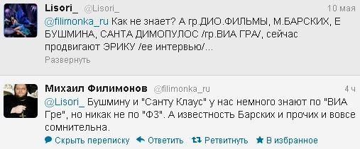 http://img1.liveinternet.ru/images/foto/c/0/211/2668211/f_21074243.jpg
