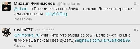 http://img1.liveinternet.ru/images/foto/c/0/211/2668211/f_21075108.jpg