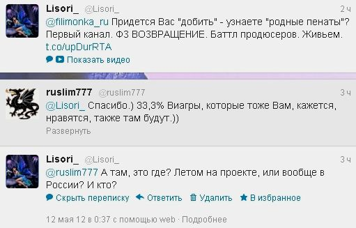 http://img1.liveinternet.ru/images/foto/c/0/211/2668211/f_21075109.jpg