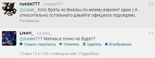 http://img1.liveinternet.ru/images/foto/c/0/211/2668211/f_21075110.jpg