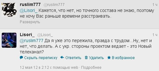 http://img1.liveinternet.ru/images/foto/c/0/211/2668211/f_21075111.jpg