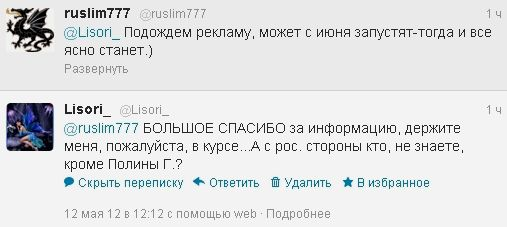 http://img1.liveinternet.ru/images/foto/c/0/211/2668211/f_21075317.jpg