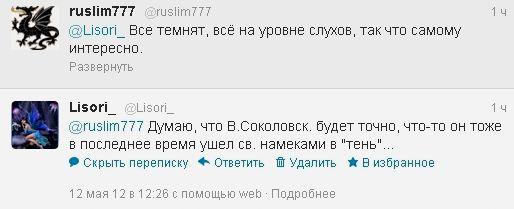 http://img1.liveinternet.ru/images/foto/c/0/211/2668211/f_21075328.jpg