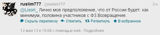 http://img1.liveinternet.ru/images/foto/c/0/211/2668211/f_21075591.jpg