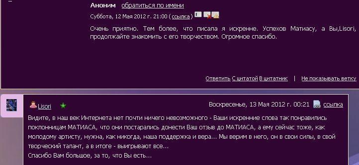 http://img1.liveinternet.ru/images/foto/c/0/211/2668211/f_21076012.jpg