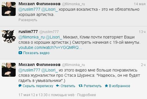 http://img1.liveinternet.ru/images/foto/c/0/211/2668211/f_21081205.jpg