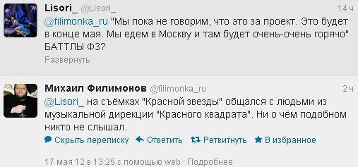 http://img1.liveinternet.ru/images/foto/c/0/211/2668211/f_21081206.jpg