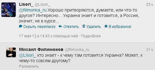 http://img1.liveinternet.ru/images/foto/c/0/211/2668211/f_21082565.jpg