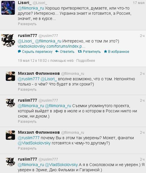 http://img1.liveinternet.ru/images/foto/c/0/211/2668211/f_21083814.jpg