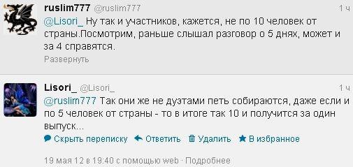 http://img1.liveinternet.ru/images/foto/c/0/211/2668211/f_21083816.jpg