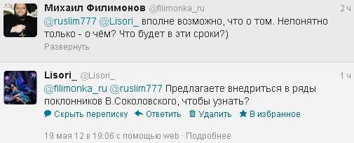 http://img1.liveinternet.ru/images/foto/c/0/211/2668211/f_21083817.jpg
