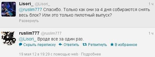 http://img1.liveinternet.ru/images/foto/c/0/211/2668211/f_21083818.jpg