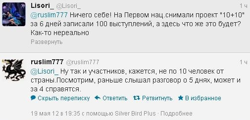 http://img1.liveinternet.ru/images/foto/c/0/211/2668211/f_21083819.jpg