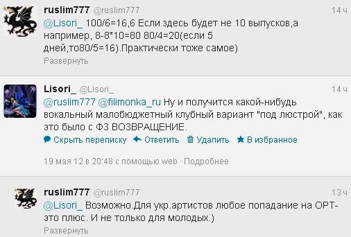 http://img1.liveinternet.ru/images/foto/c/0/211/2668211/f_21084641.jpg