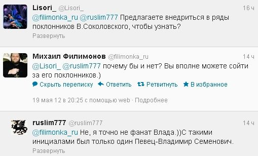 http://img1.liveinternet.ru/images/foto/c/0/211/2668211/f_21084642.jpg