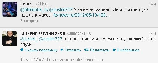 http://img1.liveinternet.ru/images/foto/c/0/211/2668211/f_21084643.jpg