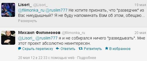 http://img1.liveinternet.ru/images/foto/c/0/211/2668211/f_21086908.jpg