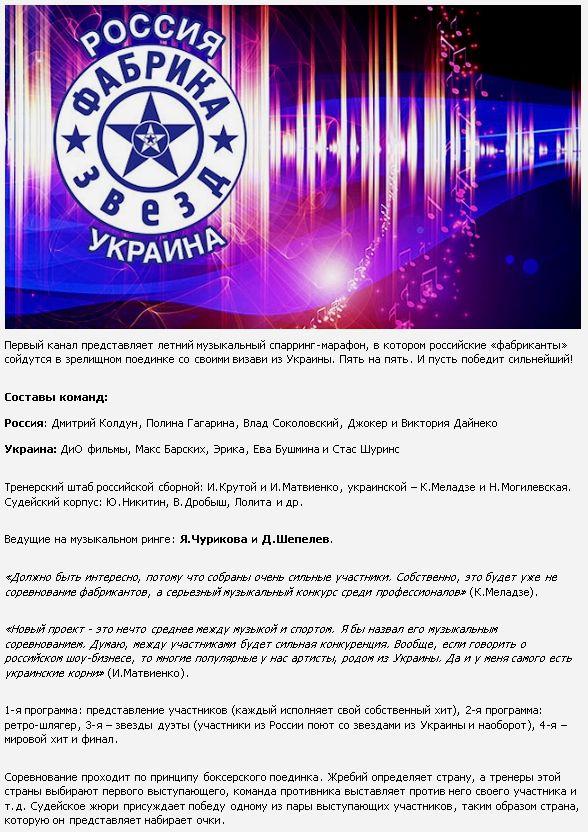 http://img1.liveinternet.ru/images/foto/c/0/211/2668211/f_21087890.jpg