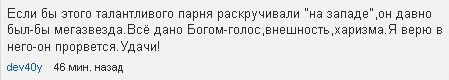 http://img1.liveinternet.ru/images/foto/c/0/211/2668211/f_21088938.jpg