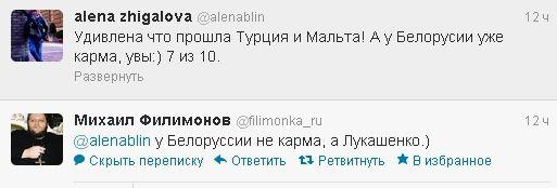 http://img1.liveinternet.ru/images/foto/c/0/211/2668211/f_21089903.jpg