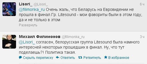 http://img1.liveinternet.ru/images/foto/c/0/211/2668211/f_21090064.jpg