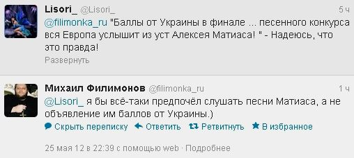 http://img1.liveinternet.ru/images/foto/c/0/211/2668211/f_21090571.jpg