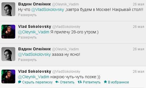 http://img1.liveinternet.ru/images/foto/c/0/211/2668211/f_21094718.jpg