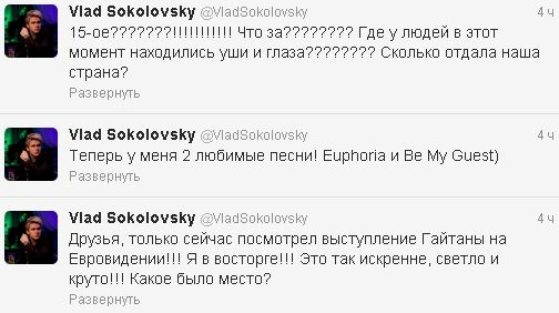 http://img1.liveinternet.ru/images/foto/c/0/211/2668211/f_21094720.jpg