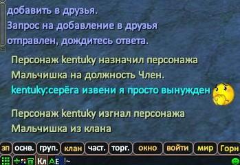 http://img1.liveinternet.ru/images/foto/c/0/241/1176241/f_20139851.jpg