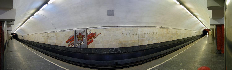 Путевая стена станции Дворец
