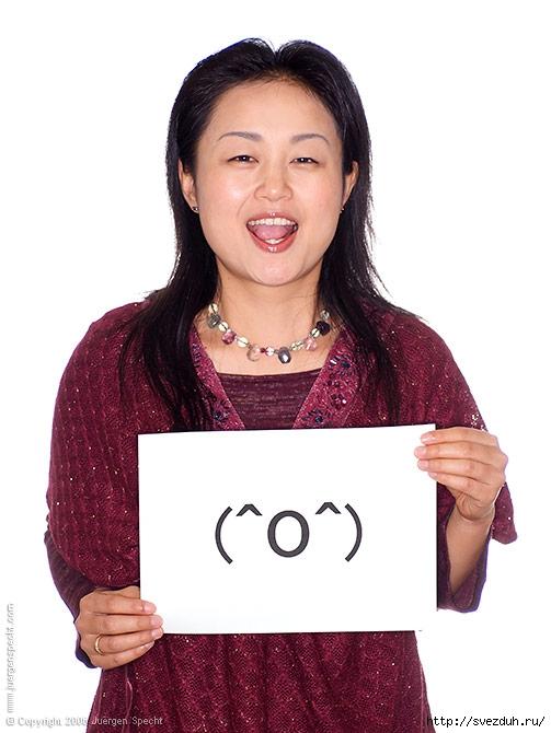 значение японских смайликов