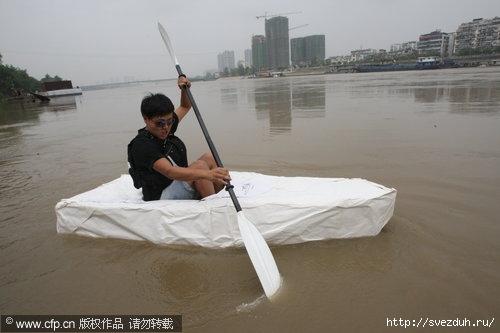 лодка бумажная